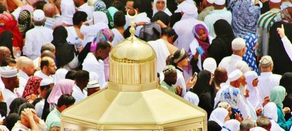 cheap umrah packages 2020 from pakistan