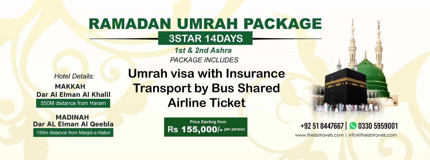 Get Cheap Umrah Packages from Pakistan with Nearest Hotels